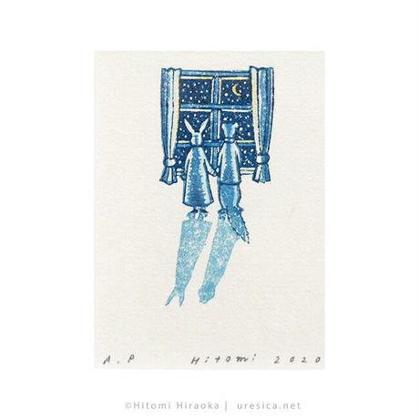 平岡瞳 版画「まっくろいたちのレストラン」23
