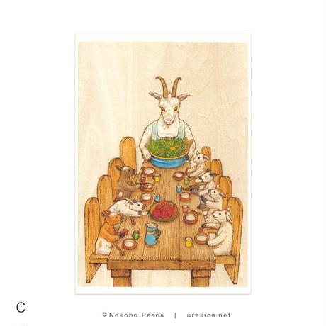 猫野ぺすか「おおかみとしちひきのこやぎ」ポストカード