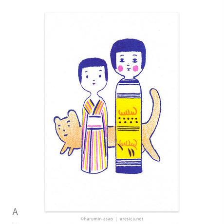 浅生ハルミン ポストカード