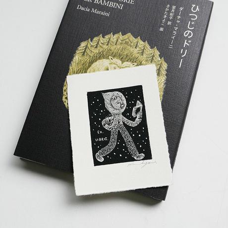 さかたきよこ 銅版画・蔵書票(ライオン)