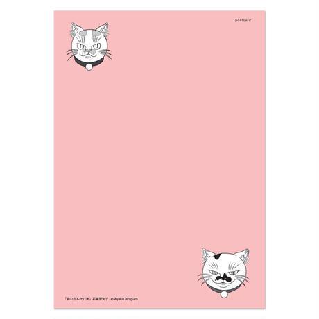 石黒亜矢子「おいらんサバ美」A4カード