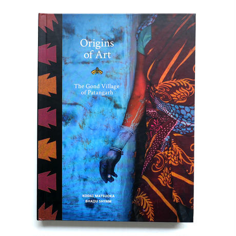 『Origins of Art』