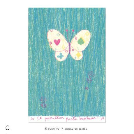 芳野 ポストカード 1
