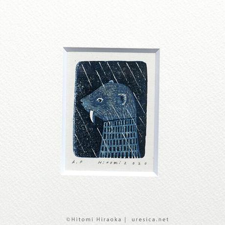 平岡瞳 版画「まっくろいたちのレストラン」 03