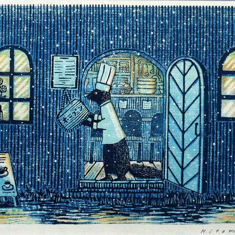 平岡瞳 版画「まっくろいたちのレストラン」 01