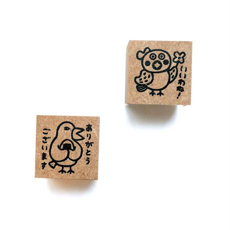 山田美津子 スタンプ(大)2.5cm