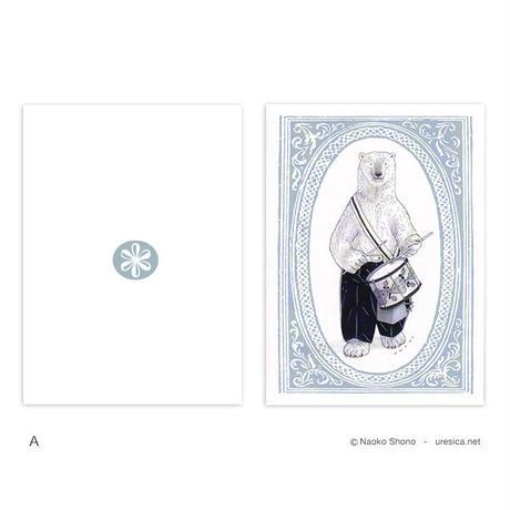 庄野ナホコ メッセージカード