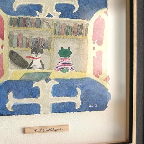 植田真「Bibliothèque / 図書室」