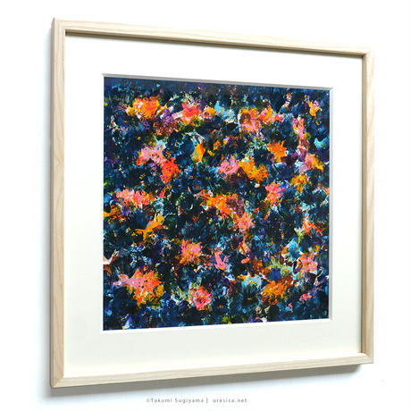 杉山巧「夜と花」