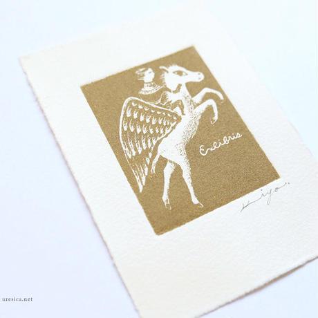 さかたきよこ「金の鳥」蔵書票
