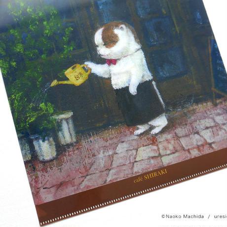 町田尚子「喫茶白木」クリアファイル