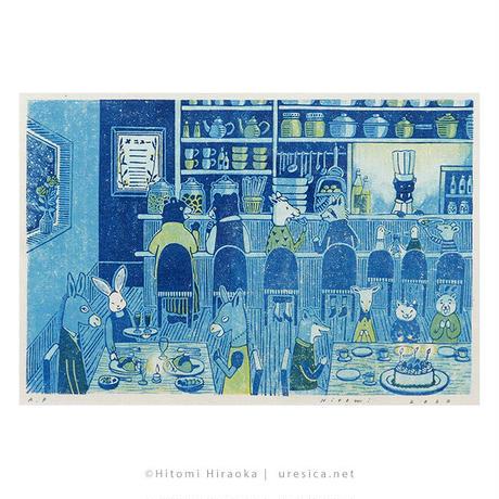 平岡瞳 版画「まっくろいたちのレストラン」22