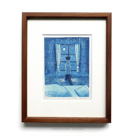 平岡瞳 版画「まっくろいたちのレストラン」10