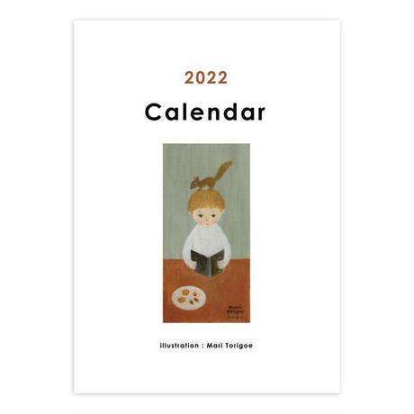 とりごえまり 2022 カレンダー