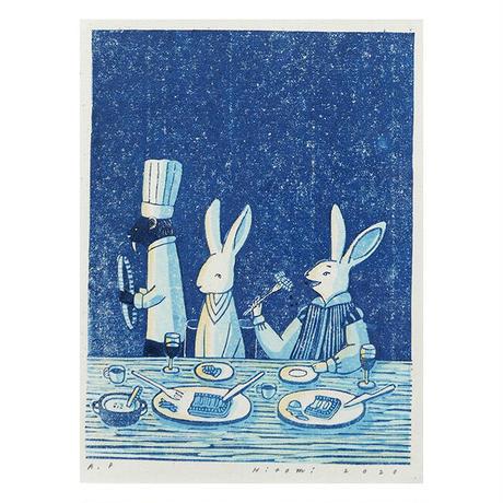 平岡瞳 版画「まっくろいたちのレストラン」13