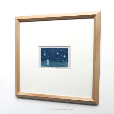 平岡瞳 木版画 19