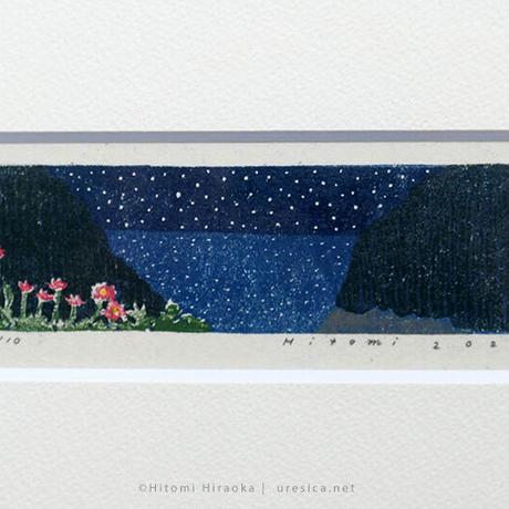 平岡瞳 木版画 17
