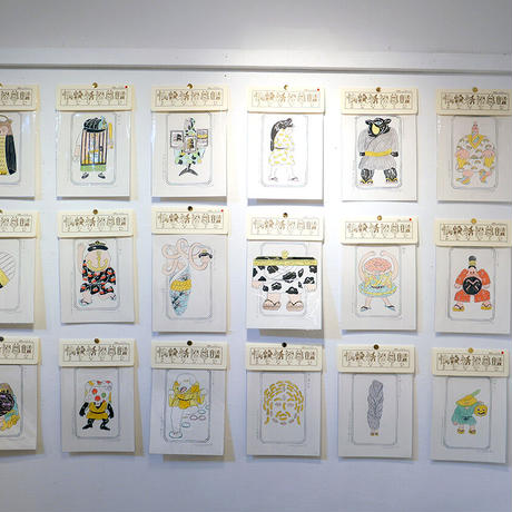北澤平祐「愉快妖怪図鑑」136 カマンベーロ