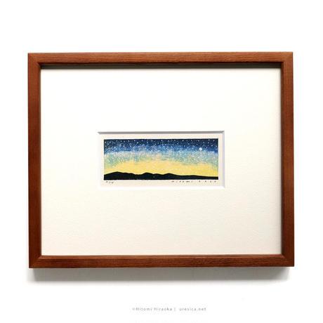平岡瞳 木版画 11