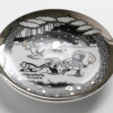 石黒亜矢子「九つの星」絵皿
