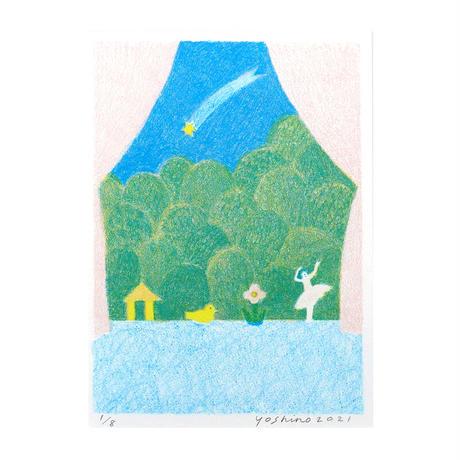 芳野「窓辺で夢を見る」*シート