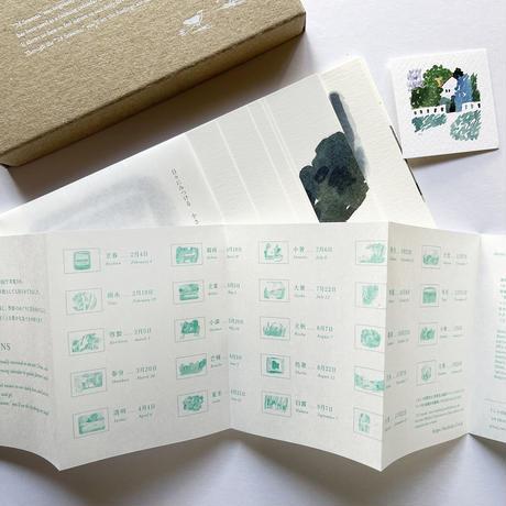二十四節気ポストカードセット(植田真 絵)