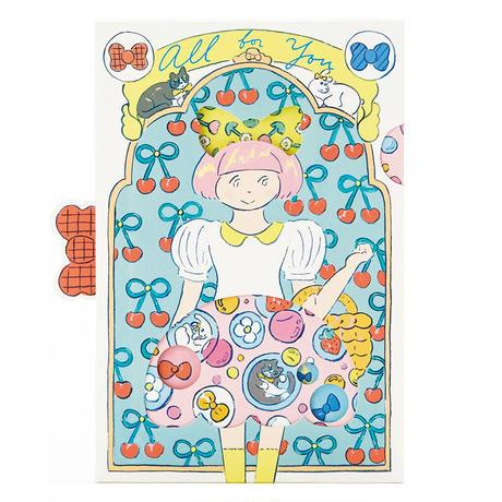 北澤平祐「ふたりぼんちゃん」水玉スカート
