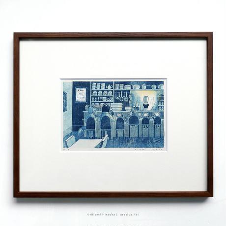 平岡瞳 版画「まっくろいたちのレストラン」 06