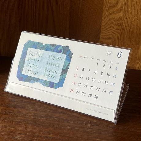 植田真 2022 カレンダー