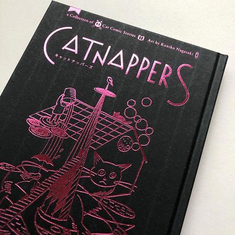 長崎訓子『Catnappers 猫文学漫画集』