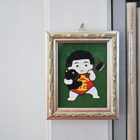 山田美津子「金太郎」