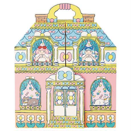 北澤平祐「ふたりぼんちゃん」ドールハウス