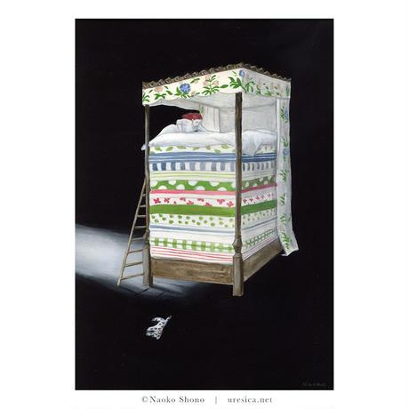 庄野ナホコ「エンドウ豆の上に寝たお姫さま」