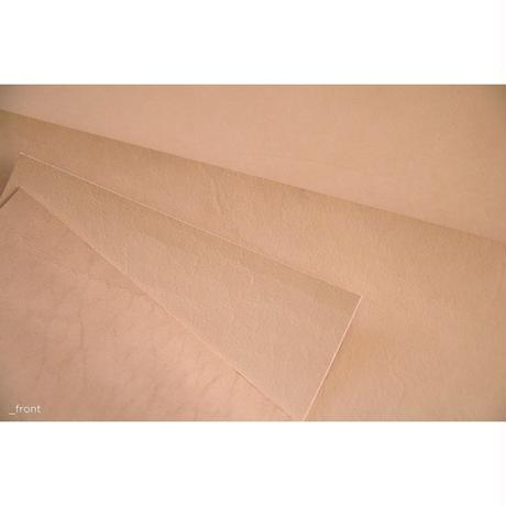 NATURAL VEG-TANNED LEATHER (L 240X350) 1.2mm