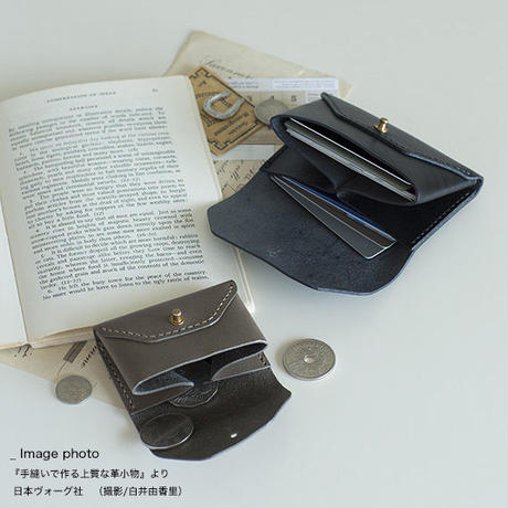 4. COIN CASE A - Leather Crafting Kit