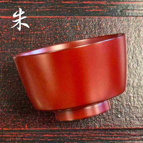 やまと塗り切立汁椀(溜・古代朱)