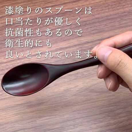 木製漆塗りスプーン
