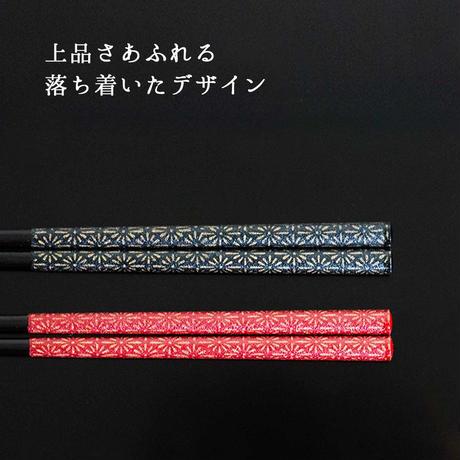 和紋夫婦箸