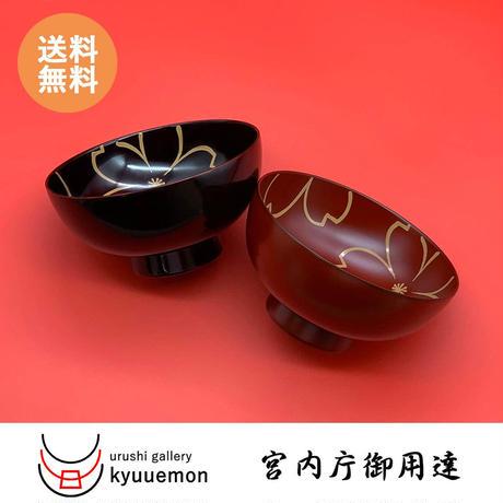 内桜 夫婦汁椀(溜・古代朱)