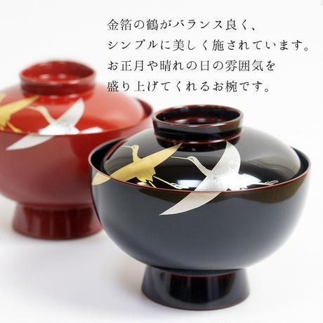 箔鶴蒔絵 雑煮椀(溜)