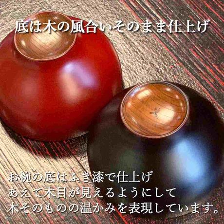 やまと塗りほてい汁椀(溜・古代朱)