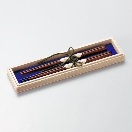 ハート ふたり箸(黒・洗朱)2膳セット