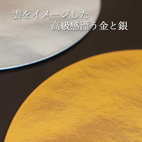 【金雲銀雲】ランチョンマット