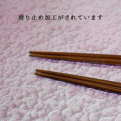 むすび夫婦箸