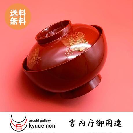 沈金若松 雑煮椀(朱)