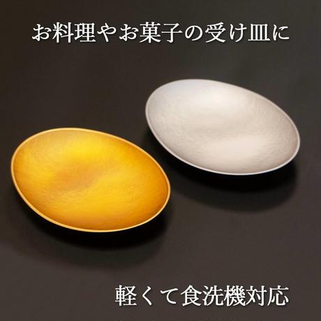 【金雲銀雲】小判皿