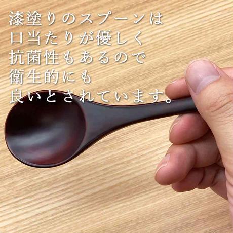 木製漆塗り丸スプーン