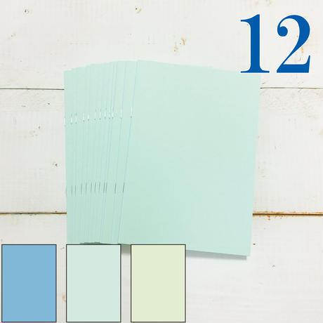 【新色】大人の時間割帳(1か月)単色12冊セット(ブルー系orグリーン系)2,200円