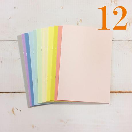 【全色セット】大人の時間割帳(1か月)お徳用12冊セット ミックス 2,200円