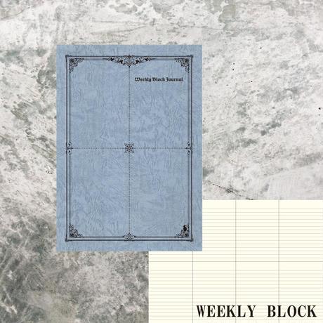 【単品】A5サイズ 週間ブロックジャーナル 1冊 825円